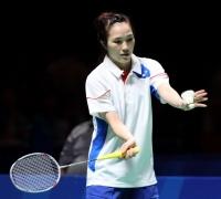 Tay vợt Vũ Thị Trang tăng 2 bậc trên BXH cầu lông