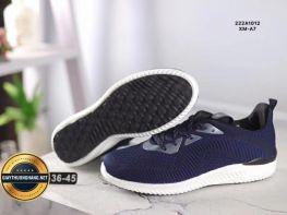 Giày Thể Thao Adidas 2018 Siêu Hot, Mã số BC1504