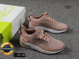Giày Thể Thao Adidas NEO Questar Ride, Mã BC1122
