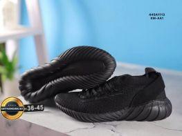 Giày thể thao Adidas tubular doom sock pk, Mã số BC2151