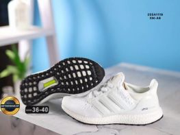 Giày Thể Thao Adidas Ultra Boost, Mã số BC2171