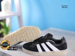 Giày thể thao đế bằng adidas skateboarding, Mã số BC2181