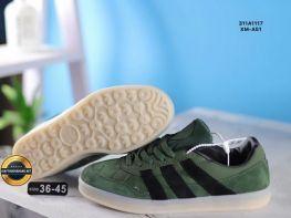 Giày thể thao đế bằng adidas skateboarding, Mã số BC2182