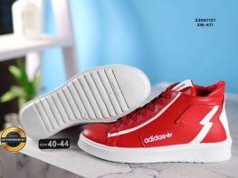 Giày thể thao thời trang Adidas đế bằng, Mã số BC2199