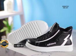 Giày thể thao thời trang Adidas đế bằng, Mã số BC2201