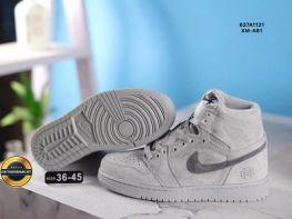 Giày thể thao Nike Air Force 1 đế bằng, Mã số BC2207