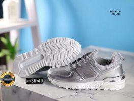 Giày thể thao Nữ New balance, Mã số BC2217
