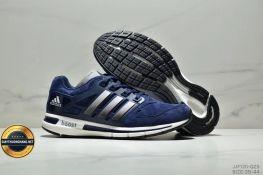 Giày Thể Thao Adidas questar boost, Mã số BC2237