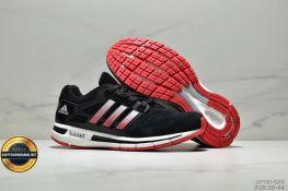 Giày Thể Thao Adidas questar boost, Mã số BC2238
