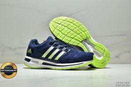 Giày Thể Thao Adidas questar boost, Mã số BC2239