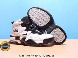 Giày Thể Thao Sneaker nike leixag, Mã số BC2288
