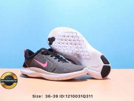 Giày Thể Thao Nike flex experience siêu nhẹ, Mã số BC2293