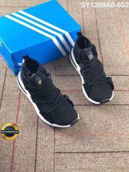 Giày Thể Thao Thời Trang Adidas Naked, Mã số BC2278