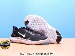 Giày Thể Thao Nike flex experience siêu nhẹ, Mã số BC2295