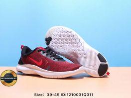 Giày Thể Thao Nike flex experience siêu nhẹ, Mã số BC2297