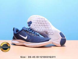 Giày Thể Thao Nike flex experience siêu nhẹ, Mã số BC2298