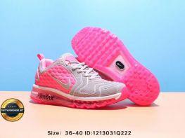 Giày Thể Thao Nike air max đế đệm hơi, Mã số BC2302