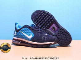 Giày Thể Thao Nike air max đế đệm hơi, Mã số BC2309