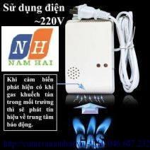 ĐẦU BÁO XÌ GAS KM-G32W