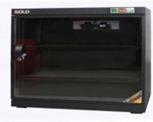 Tủ chống ẩm MT80 lít ngang - đồng hồ điện tử