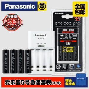 Bộ sạc nhanh Panasonic k-kj16hcc40c