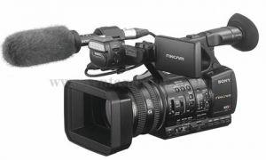Sony HXR-NX5R - Chính hãng
