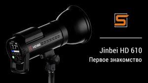 StrobiusREVIEW , Jinbei HD 610 TTL HSS