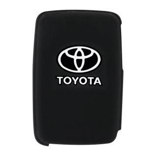 Ốp vỏ chìa khóa silicone xe Toyota (Mã 6)