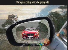 Miếng dán chống nước cho gương ô tô - Loại to