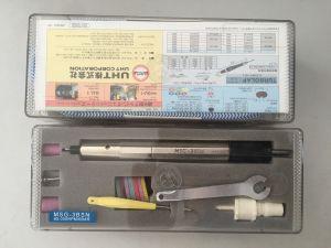 Máy mài UHT- Model MSG-3BSN
