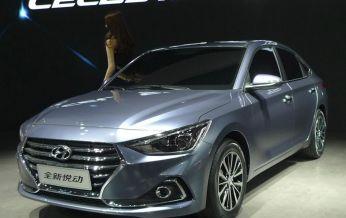 Hyundai Celesta mẫu dành riêng cho thị trường Trung Quốc có giá khoảng 300 triệu
