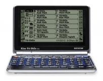 Kim từ điển SD363M