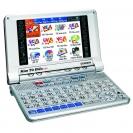 Kim từ điển GD6000V