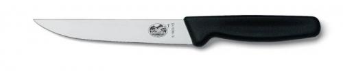 Dao bếp Victorinox đầu lưỡi dao hẹp dài 15cm