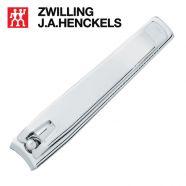 Dụng cụ cắt móng tay hiệu Zwilling 14408-001, màu bạc