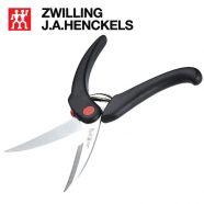 Kéo cắt gà vịt thương hiệu Zwilling 42914-001, có răng cưa