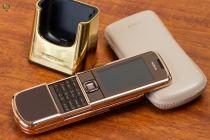 Bao da Nokia 8800 - cafe - Trắng - Đen