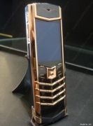 Điện thoại Vertu Signature S Leather Lacoste