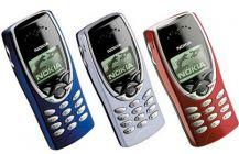 Điện Thoại Nokia 8210 chính hãng