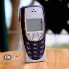 Điện Thoại Nokia 8310 chính hãng