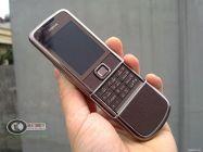Điện Thoại Nokia 8800 Sapphire Nâu Main Zin Vỏ Mới