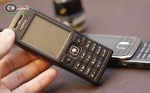 Điện Thoại Nokia E50 Chính Hãng