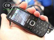 Điện Thoại Nokia 6700 màu đen nguyên zin Chính Hãng