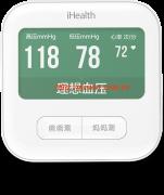 Máy đo huyết áp thế hệ mới