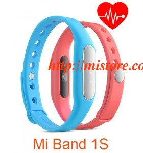mi-band-1s-pulse-with-a-heart-rate-sensor