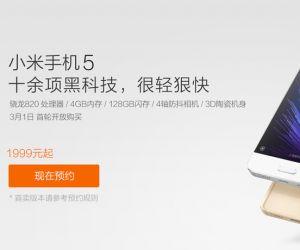 Đâp hộp Xiaomi Mi5 đầu tiên về Việt Nam tại Mistore