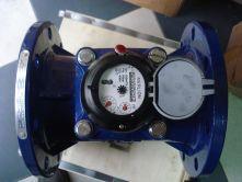Đồng hồ đo nước mặt bích MERLION LXLC - 80, water meter Flange