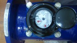 Đồng hồ đo nước mặt bích MERLION LXLC - 400, water meter Flange
