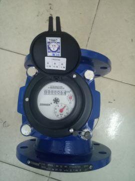 """Đồng hồ nước Zenner DN50 - 2"""" - phi 60mm"""