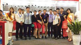 Nhìn lại Secutech 2016 - Camera BENCO Việt Nam